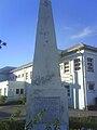 Holetown Monument, Saint James, Barbados-2.jpg
