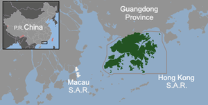 Geography of Hong Kong - Location of Hong Kong with respect to the Pearl River Delta