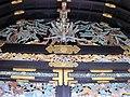 Hongan-ji National Treasure World heritage Kyoto 国宝・世界遺産 本願寺 京都433.JPG