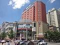 Hongdu Hotel, Panzhou, Guizhou, China, 20 June 2019 (2).jpg
