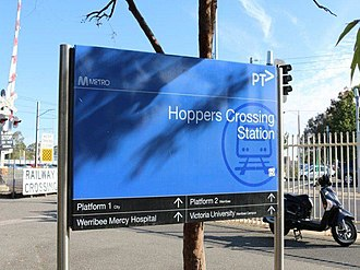 Hoppers Crossing, Victoria - Hoppers Crossing Station