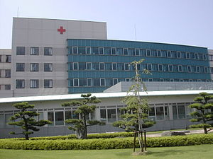 Hospital of Maizuru.jpg