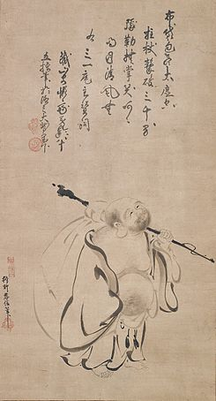 Hotei by Kano Takanobu, 1616, Metropolitan Museum of Art, 2006.115.jpg