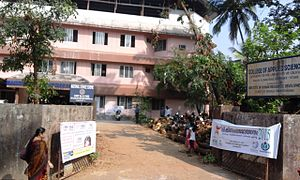 Institute of Human Resources Development - IHRD College of Applied Sciences, Ashokapuram, Kozhikode