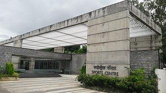 Indian Institute of Management Bangalore - Sports Centre