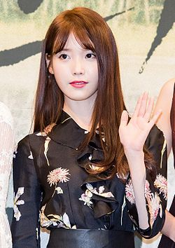 "IU at ""Moon Lovers - Scarlet Heart Ryeo"" press conference, 24 August 2016 06.jpg"