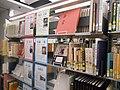 Ichinomiya City Central Library - Pasang414 (1).jpg