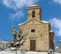 Iglesia del Santo Cristo de la Salud, en Nívar (Granada).png