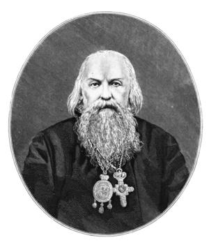 Ignatius Bryanchaninov - St. Ignatius Brianchaninov