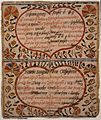 Illustrated family record (Fraktur) found in Revolutionary War Pension and Bounty-Land-Warrant Application File... - NARA - 300046.jpg