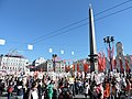 Immortal Regiment.jpg