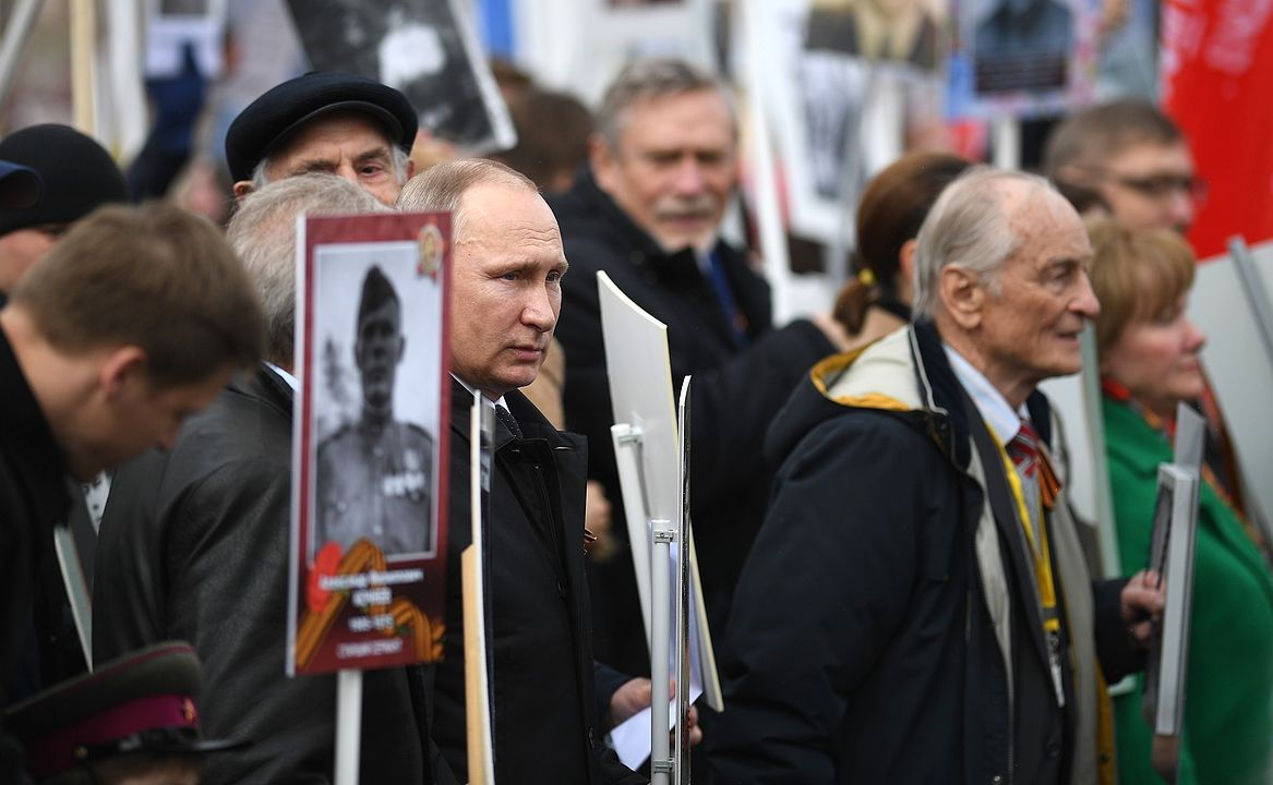 Immortal Regiment in Moscow (2017-05-09) 08.jpg