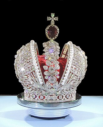 Imperial Crown of Russia - Modern replica using real gems and white gold