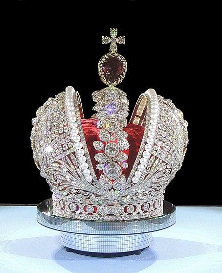 File:Imperial Crown of Russia (copy by Smolensk Diamonds company, 2012) - photo by Shakko 01.JPG