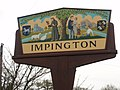 Impington Village Sign - geograph.org.uk - 1039633.jpg
