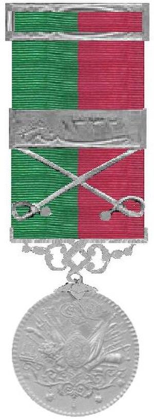 Imtiyaz Medal - Image: Imtiyaz in zilver met gesp