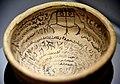 Incantation bowl from Iraq, Aramaic inscription. 4th to 7th century CE, Sulaymaniyah Museum, Iraqi Kurdistan.jpg