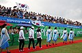 Incheon AsianGames Archery 45 (15184833838).jpg