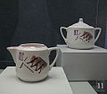 Industrial porcelain of Russia (VMDPNI) by shakko 010.jpg