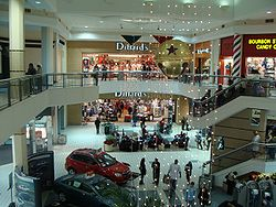 Ingram Park Mall1.JPG