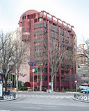 Irish Embassy in Madrid (Spain) 01.jpg