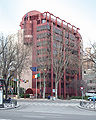 Irish Embassy in Madrid (Spain) 01.jpg