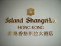 Island Shangri-La HK logo.jpg