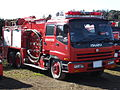 Isuzu, Special Water Conveyance truck of Fujisawa City Fire Department,.JPG