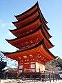 Itsukushima pagoda 2011.JPG
