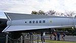 JASDF Nike-J missile body right side view at Iruma Air Base November 3, 2014.jpg