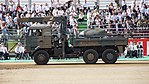 JGSDF FFRS UAV(007) with Type 73 Ougata Truck(30-0608) left side view at Camp Itami October 8, 2017.jpg