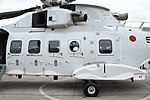 JMSDF MCH-101(8657) cabin section left side view at Maizuru Air Station May 18, 2019.jpg