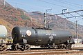 JNR-Taki43285-Nishi-Ueda.jpg