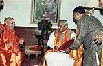 Jagadguru Rambhadracharya1.jpg