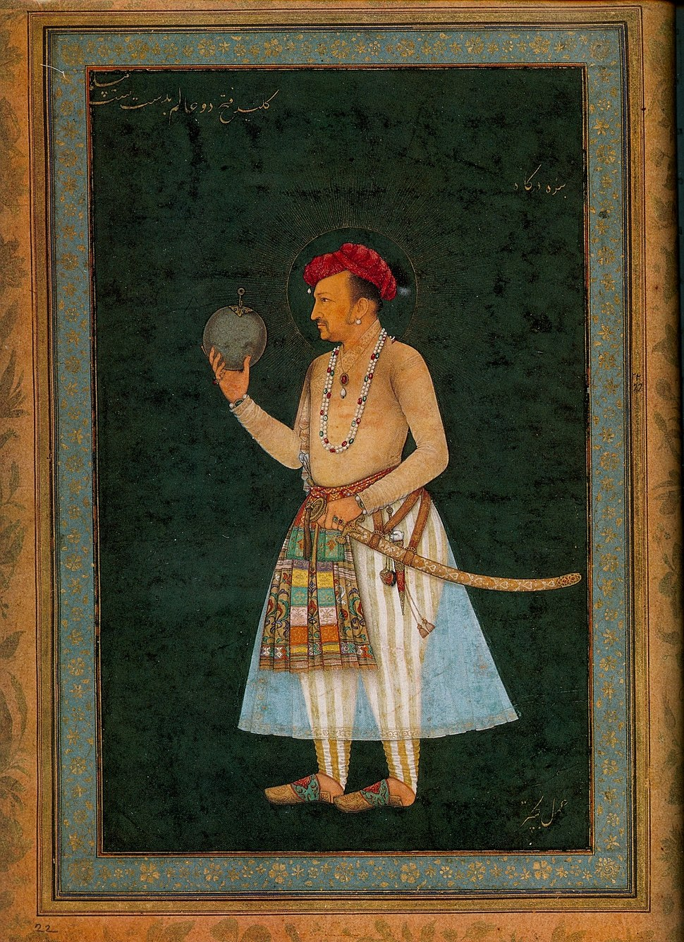 Jahangir holding a globe, 1614-1618