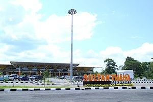 Sultan Thaha Airport - Image: Jambiairport 1