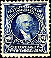 James Madison2 1903 Issue-$2.jpg