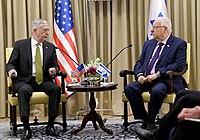 James Mattis with Reuven Rivlin in Israel 2017 (1b).jpg