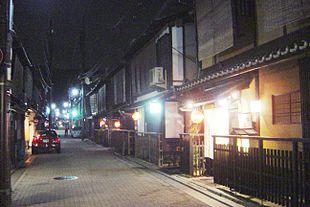 Una via dell'hanamachi di Gion, a Ky?to.