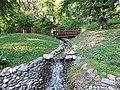 Japanski vrt - panoramio (2).jpg