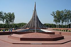 National Memorial in Savar, Bangladesh