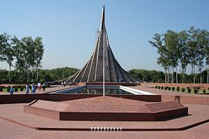 National Martyrs' Memorial - Left view