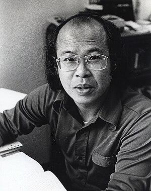 The Woman Warrior - Jeffery Paul Chan.