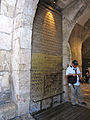 Jerusalem That's a big door (6035818727).jpg