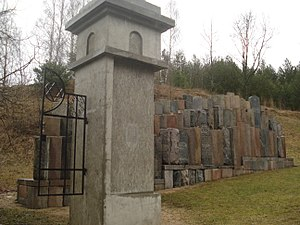 Jewish cemeteries of Vilnius - Memorial in the site of the former New Cemetery in Užupis