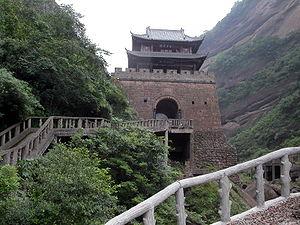 Conquest of Shu by Wei - A reconstruction of Jianmen Pass in Jiange County, Sichuan