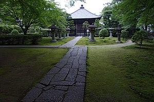 Tenkai - Image: Jigendo Otsu 06n 4592