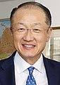 Jim Yong Kim 2015.jpg