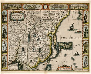 "Shangdu - Even though Matteo Ricci and Bento de Góis had already proven that Cathay is simply another name for China, the English cartographer John Speed in 1626 continued the tradition of showing ""Cathaya, the Chief Kingdome of Great Cam"" to the northeast of China. On his map, he placed Xandu east of the ""Cathayan metropolis"" Cambalu"