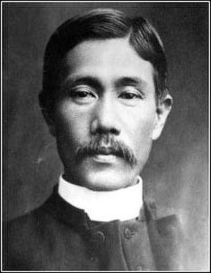 Anglican Church in Japan - John Toshimichi Imai
